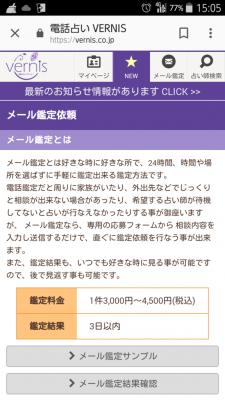 f:id:yunayunatan:20181109180823p:plain