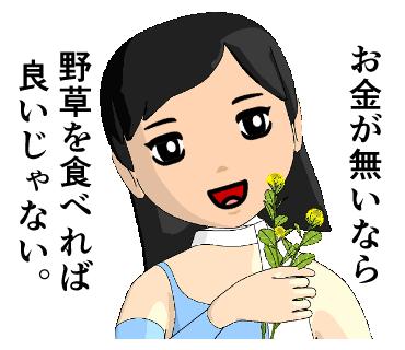 f:id:yunayunatan:20181209193250p:plain