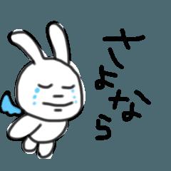 f:id:yunayunatan:20181214192559p:plain