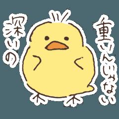 f:id:yunayunatan:20181217215547p:plain