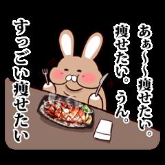 f:id:yunayunatan:20181218184139p:plain