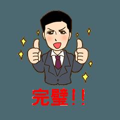 f:id:yunayunatan:20181225135324p:plain