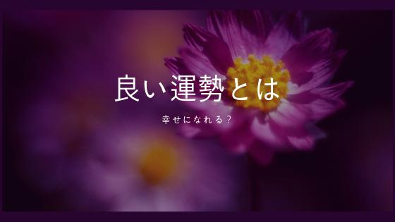 f:id:yunayunatan:20181225140026p:plain