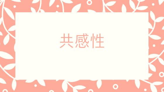 f:id:yunayunatan:20181226221100p:plain