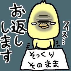 f:id:yunayunatan:20181226221239p:plain
