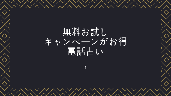 f:id:yunayunatan:20181227190724p:plain