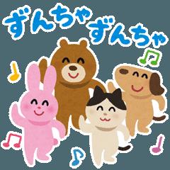f:id:yunayunatan:20181228143250p:plain