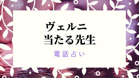 f:id:yunayunatan:20190106213948p:plain
