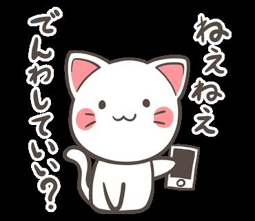 f:id:yunayunatan:20190107184524p:plain