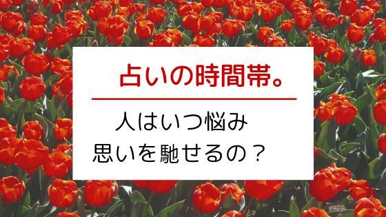f:id:yunayunatan:20190107191000p:plain