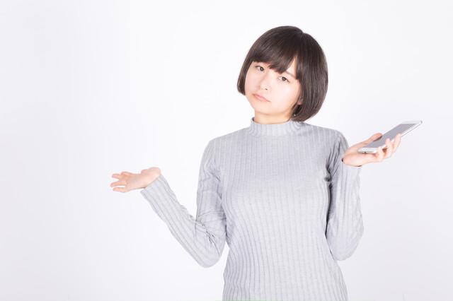 f:id:yunayunatan:20190109193043j:plain