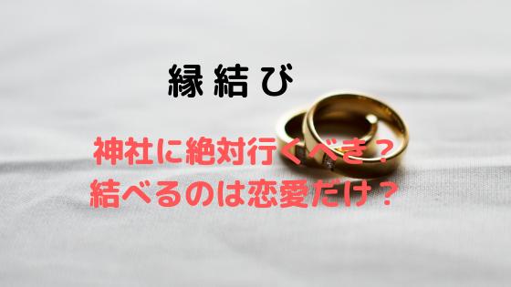 f:id:yunayunatan:20190110154415p:plain