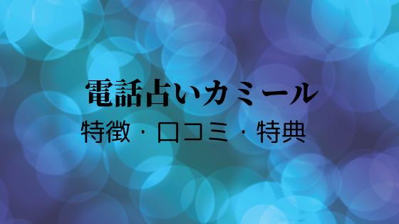 f:id:yunayunatan:20190110182401p:plain