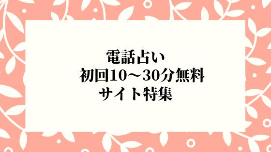f:id:yunayunatan:20190114213607p:plain