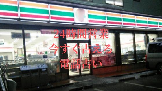 f:id:yunayunatan:20190126124715p:plain