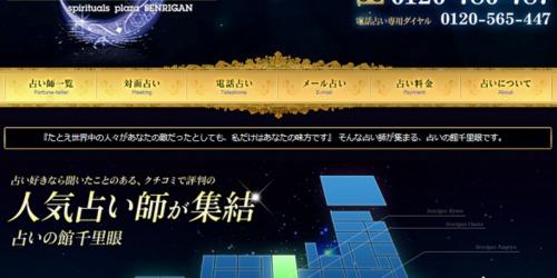 f:id:yunayunatan:20190128141934j:plain