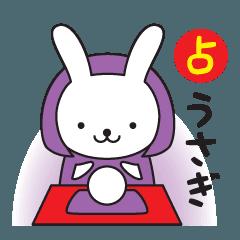 f:id:yunayunatan:20190206203218p:plain