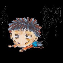 f:id:yunayunatan:20190207084251p:plain