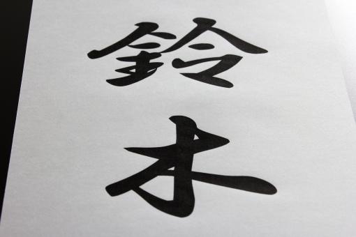 f:id:yunayunatan:20190212203033j:plain